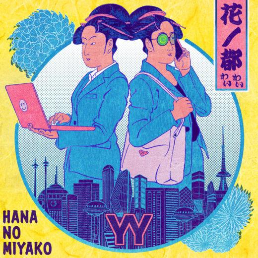 HANA NO MIYAKO